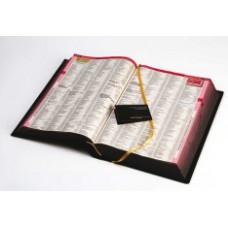 В разработке находятся новые Справочники, содержащие перечень кодов доходов и вычетов