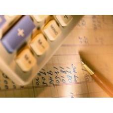 Как правильно заполнить графы декларации относительно льготного имущества