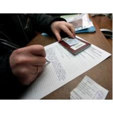 ФМС РФ обновила форму уведомления, предоставляемую в случае трудоустройства иностранцев
