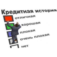 Порядок и условия составления информационной части КИ
