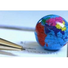 Скоро увидит свет форма уведомления иностранных организаций контролирующие их структуры