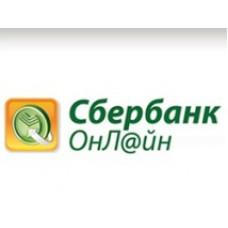 Сбербанк онлайн для индивидуальных предпринимателей: предоставление услуг