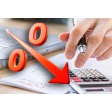 Снижение налогов для организаций, подпадающих под УСН, и их регулирование