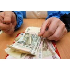 Отражение авансовых платежей в налоговой базе