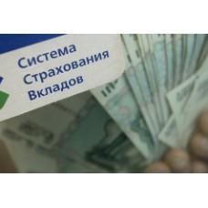 Застрахованы ли вклады индивидуальных предпринимателей на случай финансовой несостоятельности банка