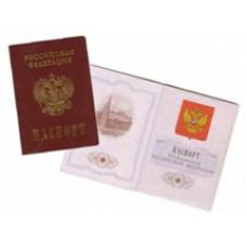 Какую роль играет паспорт индивидуального предпринимателя при регистрации и осуществлении хозяйствования