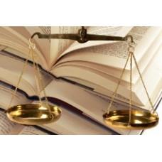Право юридической помощи от ФСС на бесплатной основе