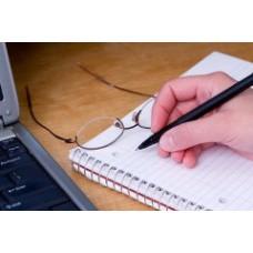 Правила проверки декларации по ЕНВД и приказ ФНС, содержащий таблицу контрольных соотношений