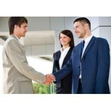 Что планируется ввести в список документов при трудоустройстве?
