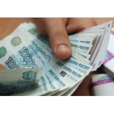 Напоминание о необходимости уплаты дополнительных взносов некоторым предпринимателям в пенсионный фонд