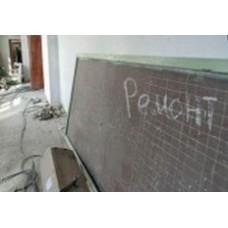 Применение патента при ремонте школы или детского сада