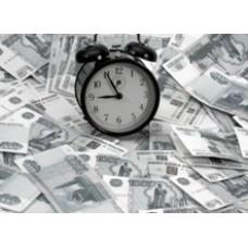 Как платить налоги, если деньги взысканы с организации в судебном порядке?