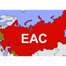 Беларусь, Казахстан и Армения: ставка НДФЛ в 13%