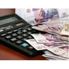 Уменьшение страховых выплат для вновь зарегистрированных предпринимателей
