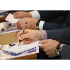 Вышло письмо с разъяснениями заполнения декларации КГН