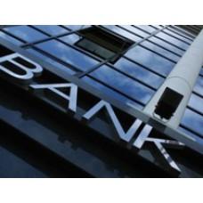 Банки, дающие кредит индивидуальным предпринимателям на бизнес и потребительские цели