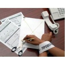Отмена плановых проверок среди предпринимателей: возможно ли это?