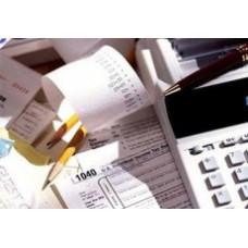 Зачет выплат следующего налогового периода в ЕНВД текущего отчетного периода