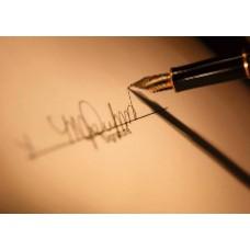 Как подписывается индивидуальный предприниматель на документах?
