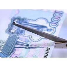 Сокрытие доходов влечет за собой уменьшение бюджета страны: как стоит с этим бороться?