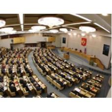 Госдума не приняла закон, увеличивающий базу для начисления выплат по страховым взносам