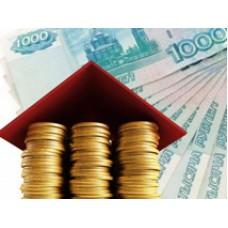 Будет ли дополнен пункт НК РФ, предусматривающий льготы при постройке или покупке жилья?