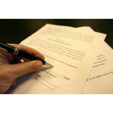 Как оформлять договор с управляющим индивидуальным предпринимателем
