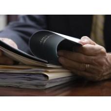 Могут ли налоговые органы в ходе проверки производить осмотр местности, помещений, документов или предметов?