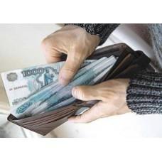 Зарплаты по Москве выросли на целых 11%