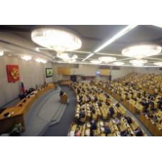 Грядет сессия Госдумы: какие вопросы в планах к рассмотрению?