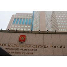 Принят проект закона в части передачи Правительством ряда полномочий в ведение ФНС РФ