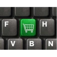 Интернет-магазин индивидуального предпринимателя: открытие, расширение и реклама
