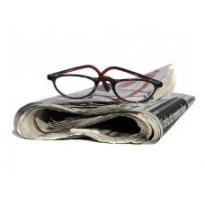 Чем может помочь газета «Индивидуальный предприниматель» при ведении бизнеса?