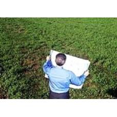 Изменение ответственности в землепользовании было одобрено в рамках проекта в Совете Федерации