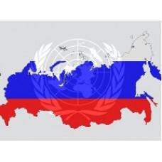 Какими законами и нормативными актами деятельность индивидуального предпринимателя регулируется в России