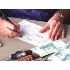 Как узнать есть ли задолженность по ИНН индивидуального предпринимателя?