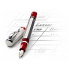 В каком порядке следует предоставлять годовую бухгалтерскую отчетность?