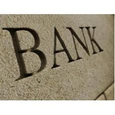 Крупные российские банки, работающие с индивидуальными предпринимателями