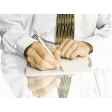 Склоняется ли «индивидуальный предприниматель» в договорах и приказах?