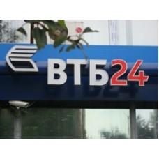 ВТБ 24: кредит индивидуальным предпринимателям для открытия и расширения бизнеса
