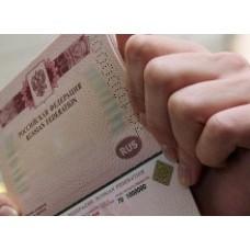 Как составляет заявление на загранпаспорт индивидуальный предприниматель?