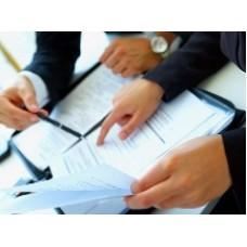 На обозрение Генпрокуратурой и иными органами прокуратуры выложен план проведения в течение года плановых проверок