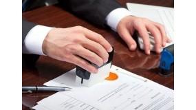 Более жесткие меры регистрации юрлиц и предпринима..