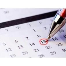 Есть ли сроки предоставления декларации по ЕНВД при прекращении деятельности