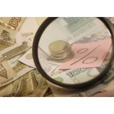 С какой суммы налогов ведется расчет налоговых отчислений?