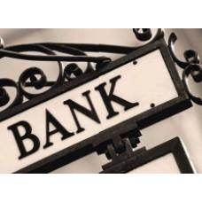 Банковские реквизиты индивидуального предпринимателя как средство идентификации получателя денежных средств