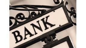 Банковские реквизиты индивидуального предпринимате..