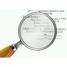 Код индивидуального предпринимателя по ОКПО: информация об отрасли хозяйствования ИП