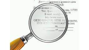 Код индивидуального предпринимателя по ОКПО: инфор..