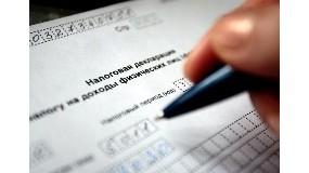 Как заполнить декларацию индивидуальному предприни..